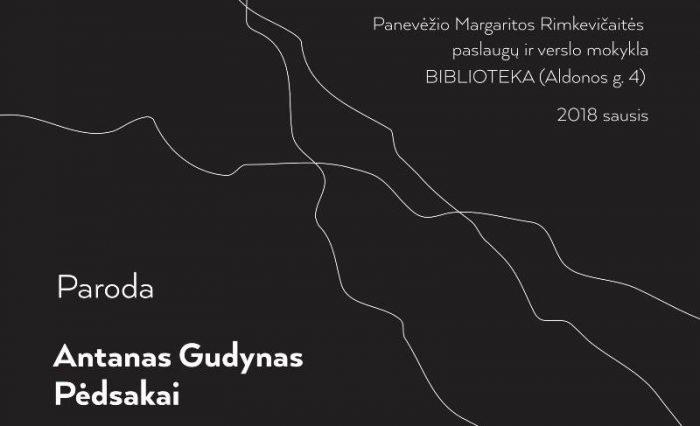 Antanas Gudynas-1